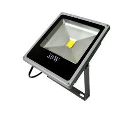 30W-OS LED REFLEKTOR - Energiatakarékos!