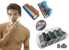 8 db Gillette Fusion kompatibilis penge!